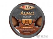 Оплётка на руль кожаная PSV ASPECT (Серый) M