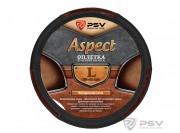 Оплётка на руль кожаная PSV ASPECT (Черный) L