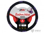 Оплётка на руль PSV BABOCHKA (Черный) L