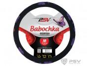 Оплётка на руль PSV BABOCHKA (Черный) M