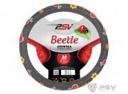 Оплётка на руль PSV BEETLE (Серый) M
