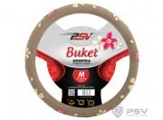 Оплётка на руль PSV BUKET (Бежевый) M