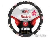 Оплётка на руль PSV BUKET (Серый) M