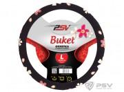 Оплётка на руль PSV BUKET (Черный) L