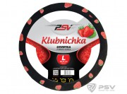 Оплётка на руль PSV KLUBNICHKA (Черный) L