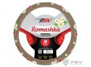 Оплётка на руль PSV ROMASHKA (Бежевый) M