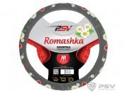 Оплётка на руль PSV ROMASHKA (Серый) M