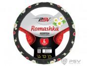 Оплётка на руль PSV ROMASHKA (Черный) L