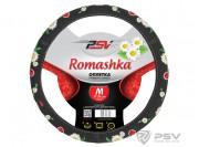 Оплётка на руль PSV ROMASHKA (Черный) M