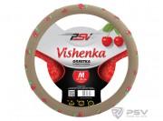 Оплётка на руль PSV VISHENKA (Бежевый) M