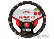 Оплётка на руль PSV VISHENKA (Черный) L