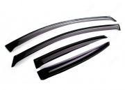 """Cobra Дефлектор Citroen C4 II Sd 2012 """" EuroStandart"""" (4шт)"""