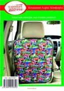 Защита спинки переднего сидения Цветной