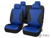 Чехлы универсальные PSV Imperial Lada (Синий), экокожа