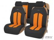 Чехлы-майки PSV Exact Plus (Оранжевый) L