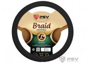 Оплётка на руль PSV BRAID Fiber (Черный) L