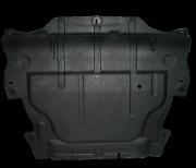 Защита картера Ford Mondeo (Форд Мондео) (2006-11)/S-Max (2006-11/Galaxy (2006-11),V-все кроме TD (Композит 6 мм)