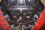 Защита картера Toyota Rav 4, V-2,5 (2013-)+ КПП (Композит 6 мм)