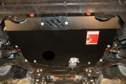 Защита картера Ford S-Max; V-2,0 (06-)/Ford Mondeo (Форд Мондео) V-все, кроме 2,5T(07-)/Ford Galaxy; V=все (2006-) (Сталь 2 мм)