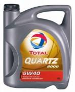 Quartz 9000 5W-40 (4)