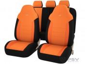 Чехлы PSV Antares (Оранжевый) L