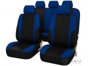 Чехлы PSV Pathfinder (Синий) L